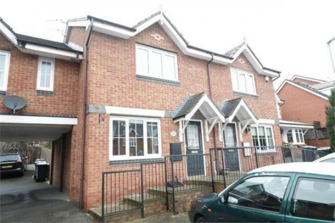 32 Lawnwood Drive Rotherham S63 9GD  Terrace